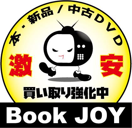 ブックジョイ 鶴ヶ島店