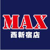 マックス 西新宿店