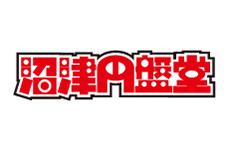 沼津円盤堂