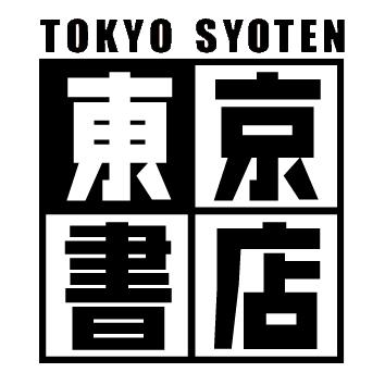 東京書店 山口宇部店