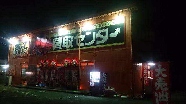シンク書店 森松店