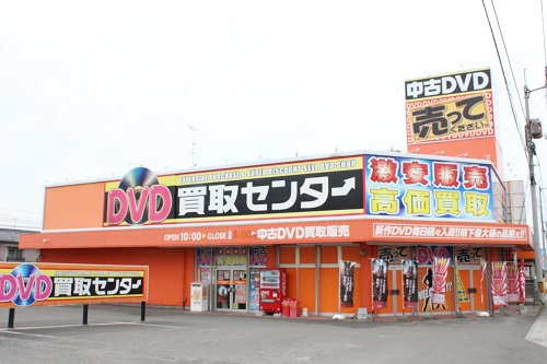 シンク書店 平井店
