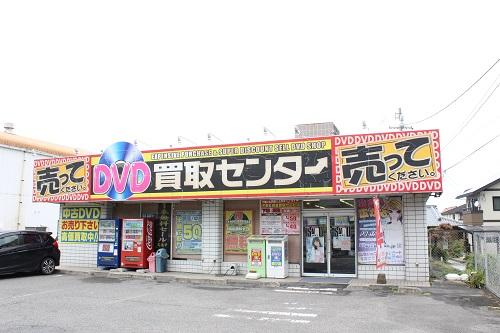 シンク書店 飯岡店