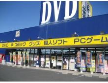 東京書店 大分店