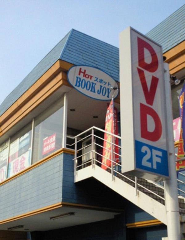 ブックジョイ 鶴ヶ島店の店舗イメージ
