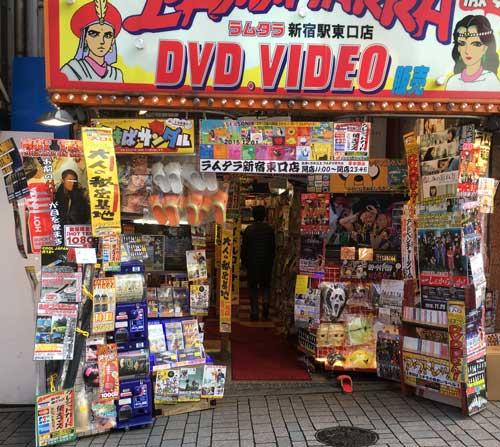 ラムタラ 新宿駅東口店の店舗イメージ