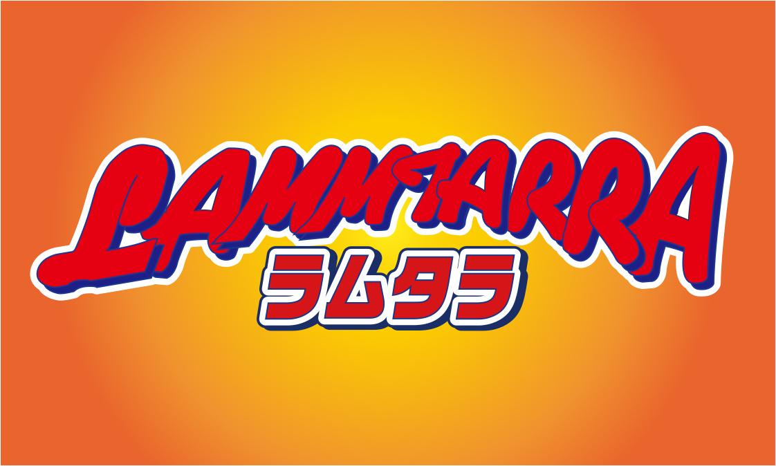 ラムタラ 秋葉原店ロゴ画像