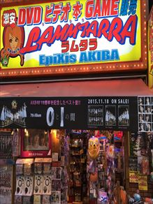 ラムタラ エピカリ アキバの店舗イメージ