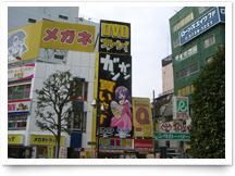 フレンズメディアタワー蒲田西口店の店舗イメージ