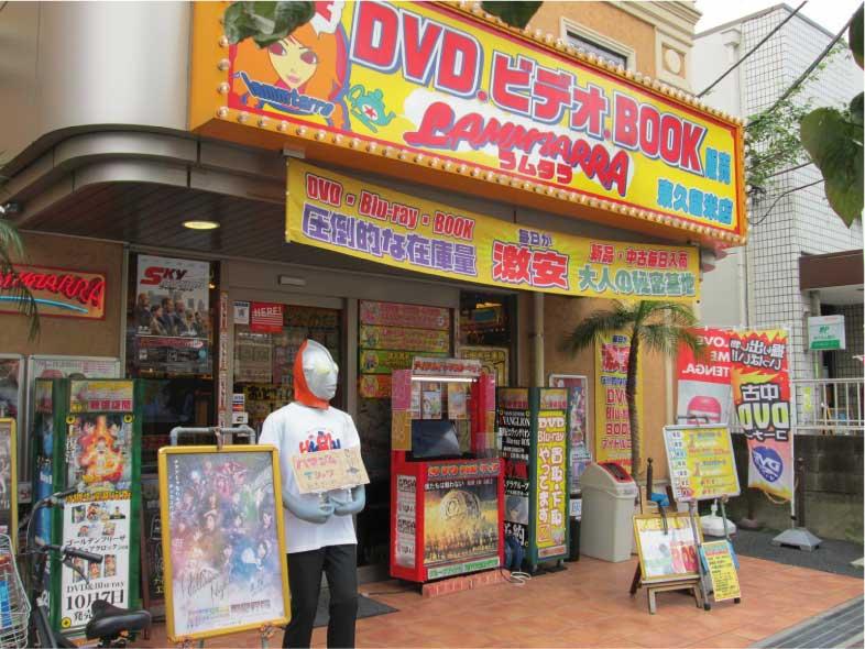 ラムタラ 東久留米店の店舗イメージ