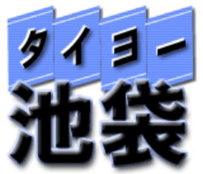 タイヨー池袋店ロゴ画像