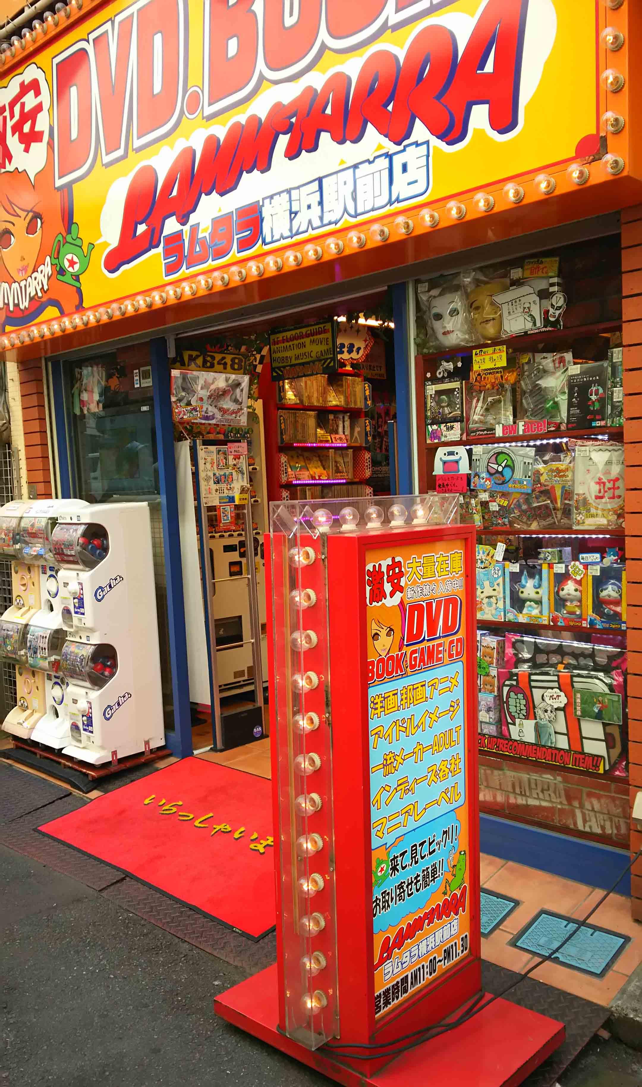ラムタラ 横浜駅前店の店舗イメージ