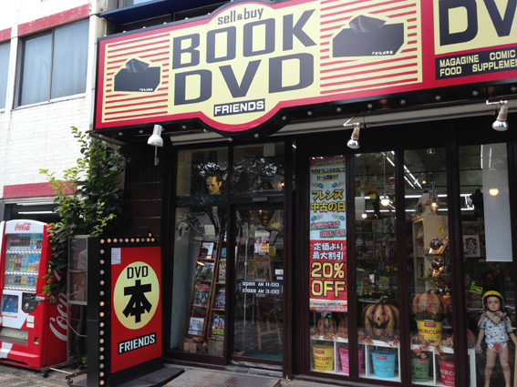 フレンズ書店川崎第一京浜店の店舗イメージ