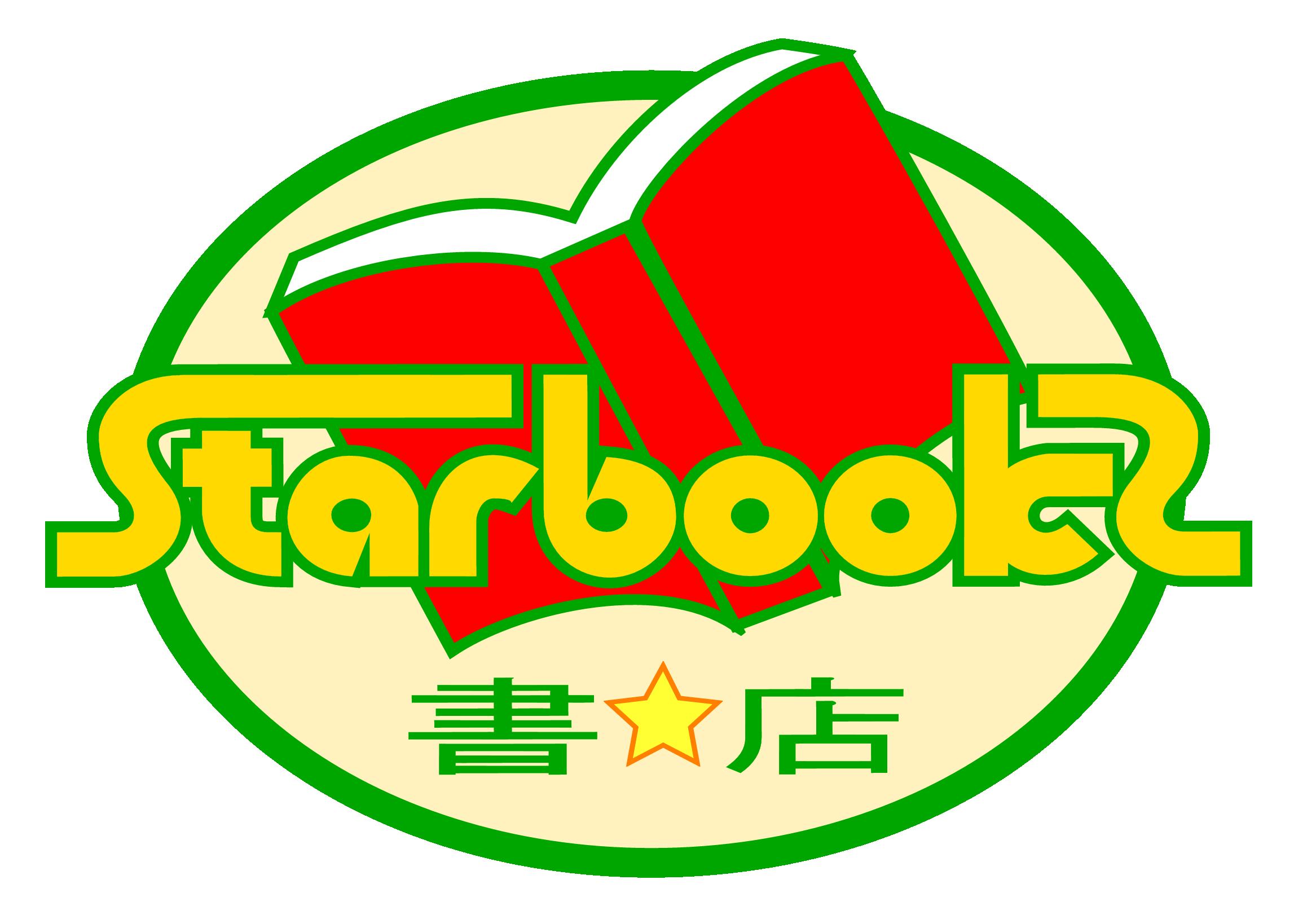 スターブックスR4号古川店ロゴ画像