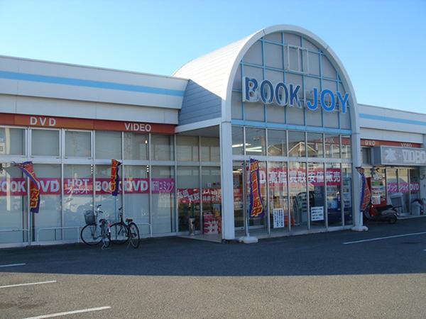 ブックジョイ南アルプス店の店舗イメージ