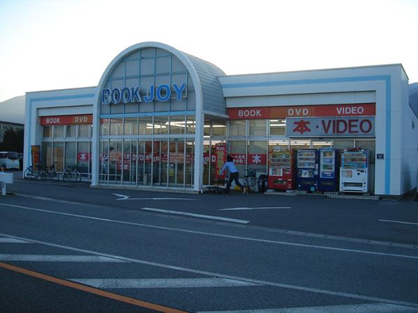 ブックジョイ韮崎龍岡店の店舗イメージ