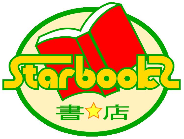 スターブックス R7号飯島店ロゴ画像