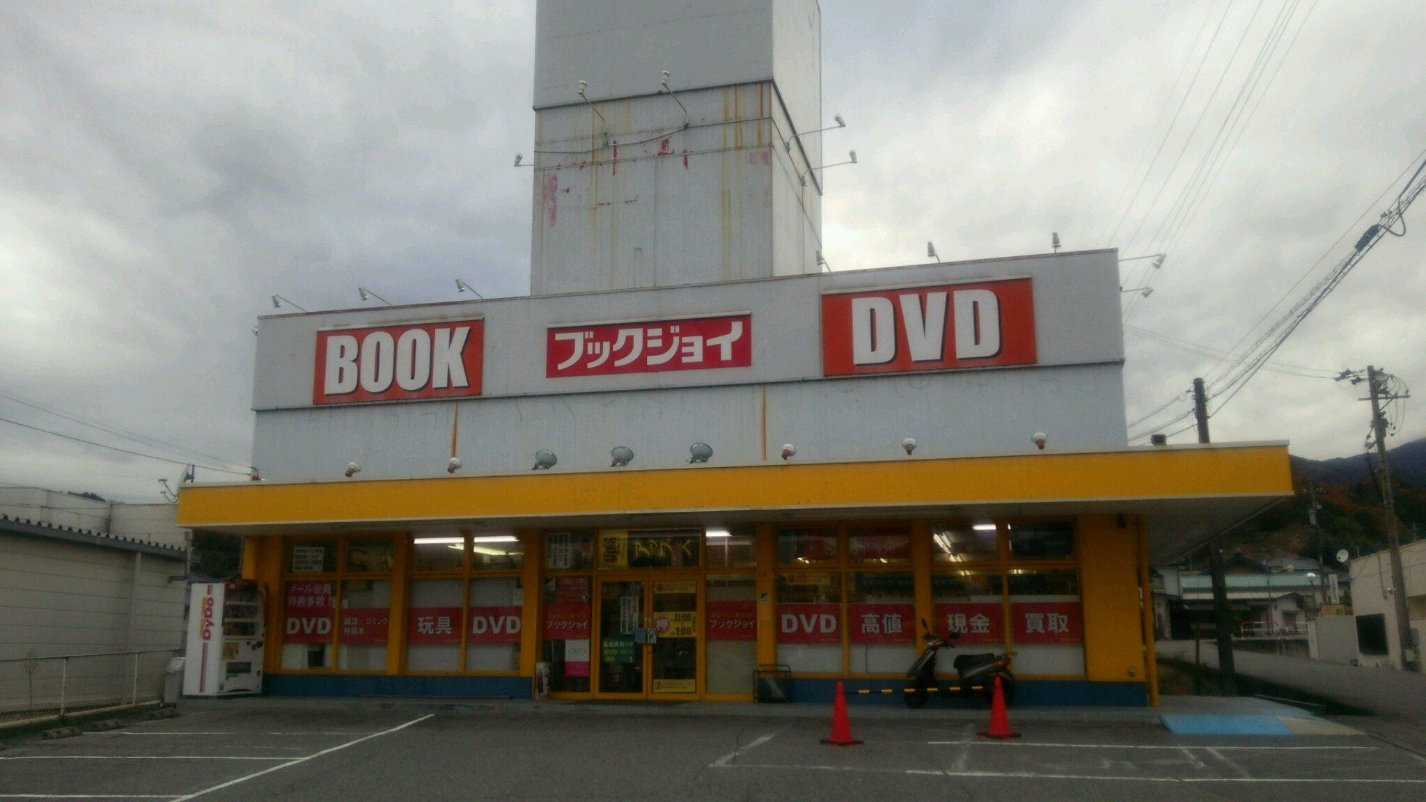 ブックジョイ飯田店の店舗イメージ