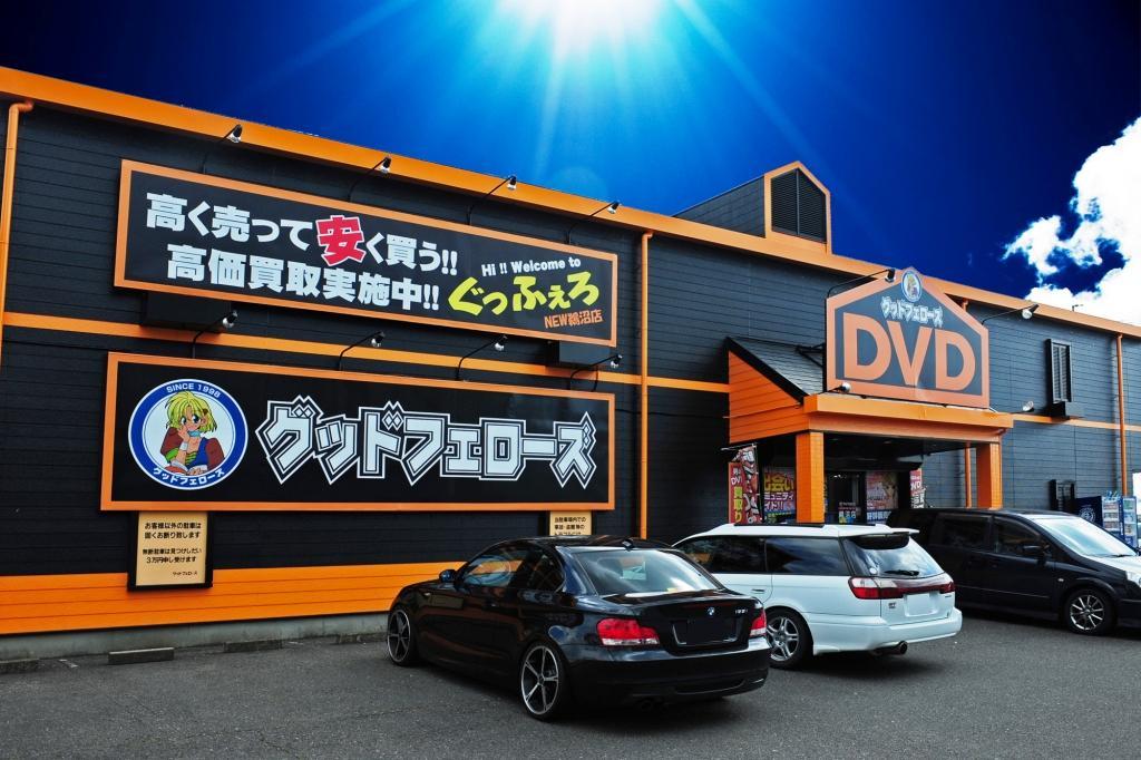 グッドフェローズ 鵜沼店の店舗イメージ