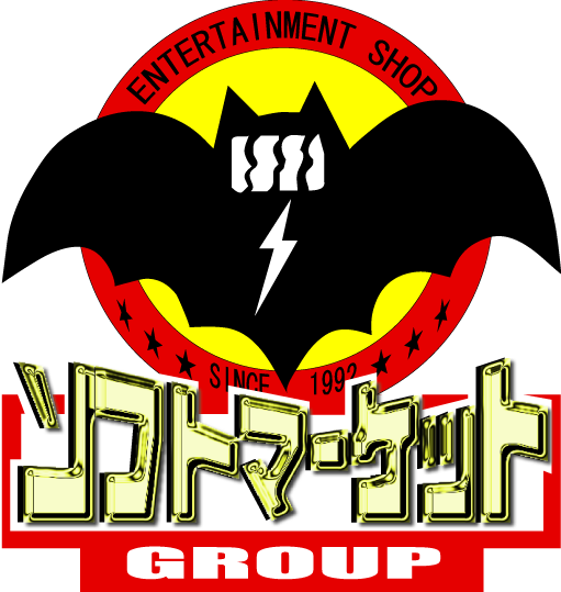 ソフトマーケットQ 能代店ロゴ画像