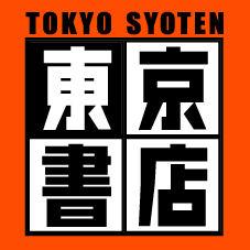 東京書店 一宮店ロゴ画像