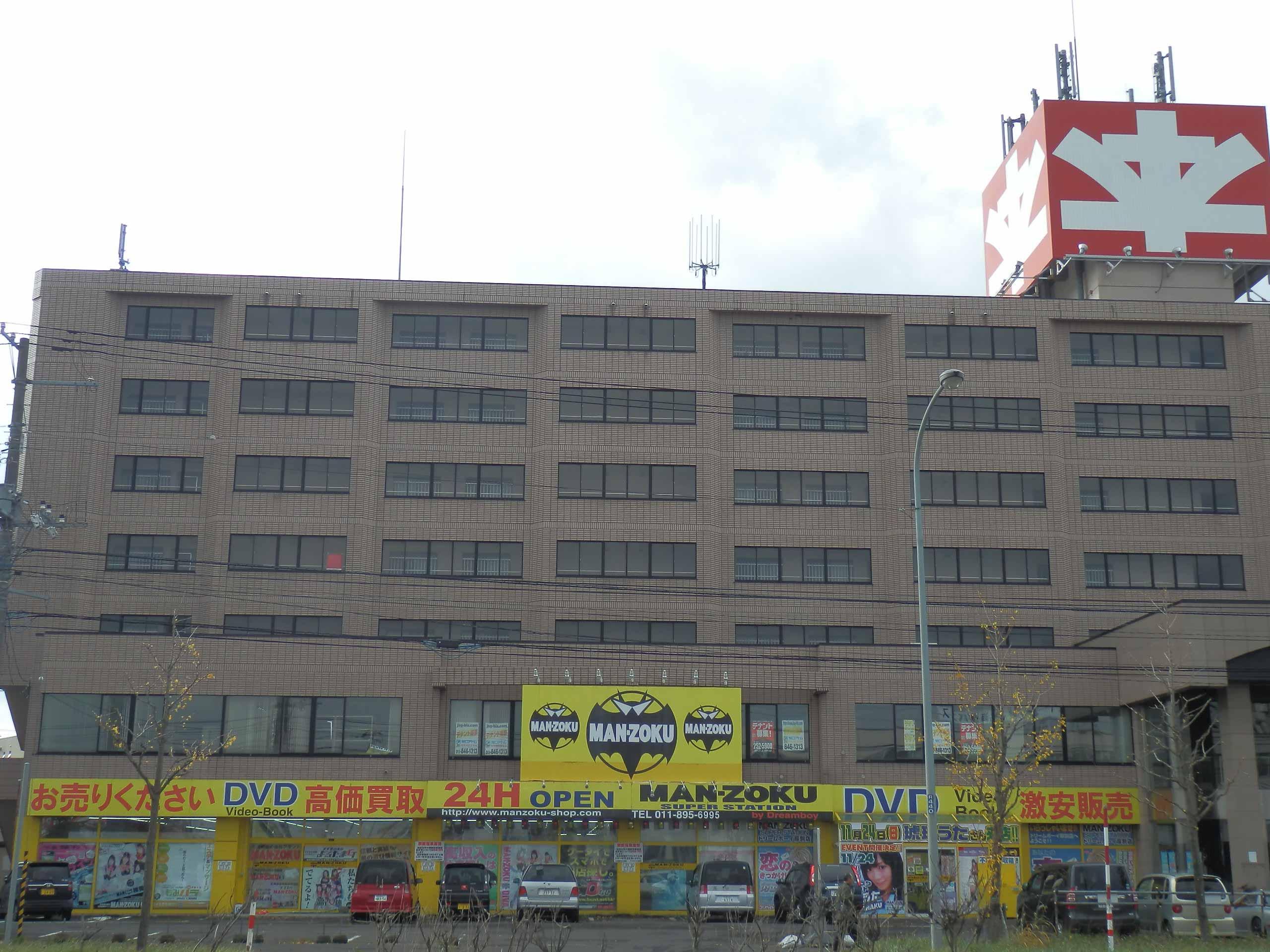 マンゾクスーパーステーション札幌厚別店の店舗イメージ