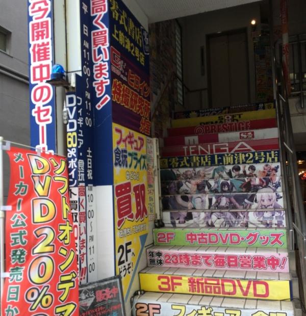 零式書店 上前津2号店の店舗イメージ
