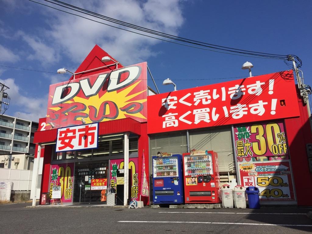 安市 石山店の店舗イメージ