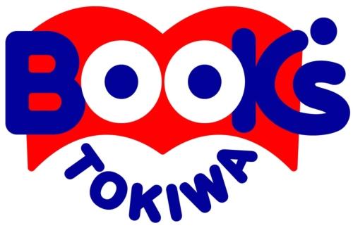 ときわ書店 いわき小名浜店ロゴ画像