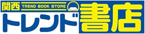 関西トレンド書店 葛の葉店ロゴ画像