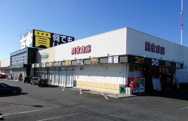 開放倉庫 鳥取店