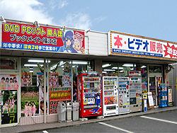 ブックメイト福江店の店舗イメージ