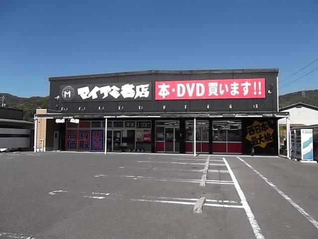 マイアミ書店 岩国店