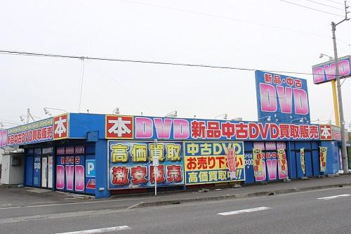 シンク書店 松前店の店舗イメージ