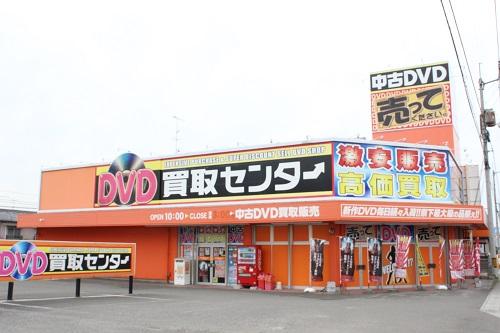 シンク書店 平井店の店舗イメージ