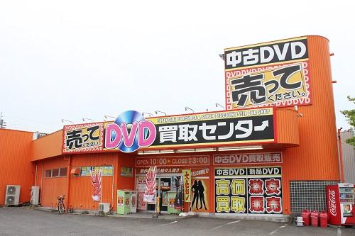シンク書店 余戸店の店舗イメージ