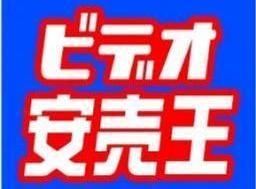 ビデオ安売王 東予店ロゴ画像