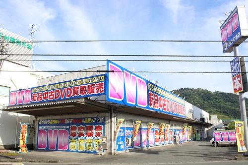 シンク書店 大洲店