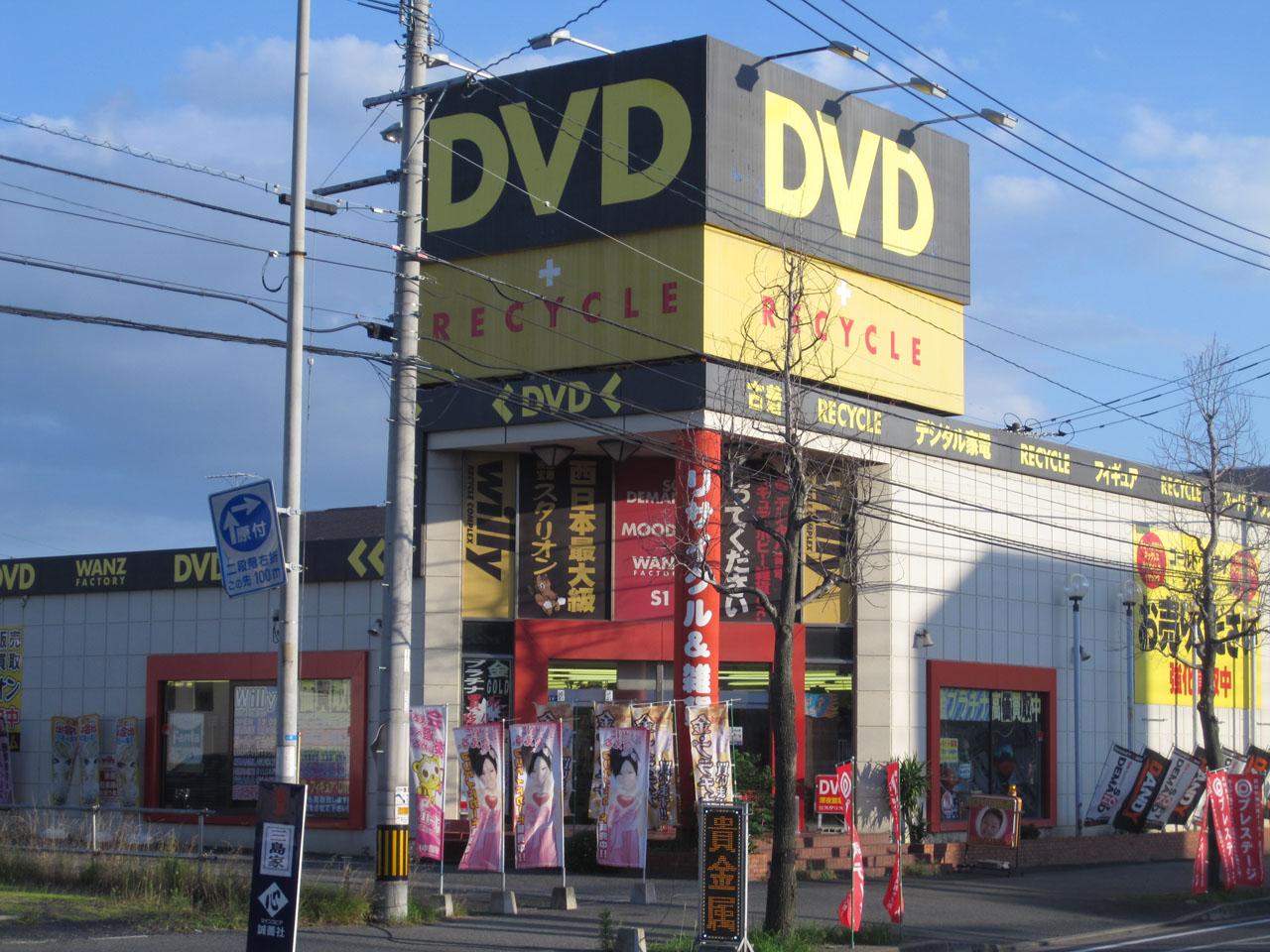 映像宝庫スタリオン本城店の店舗イメージ