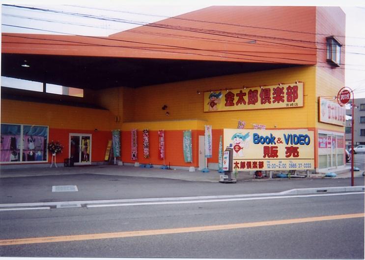 金太郎倶楽部 宮崎店の店舗イメージ