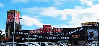 マンガ倉庫 鹿児島店
