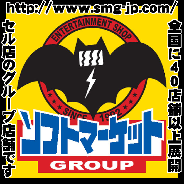 大阪書店 藤枝店ロゴ画像