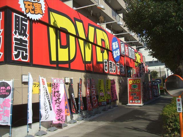 横浜書店 仲町台店