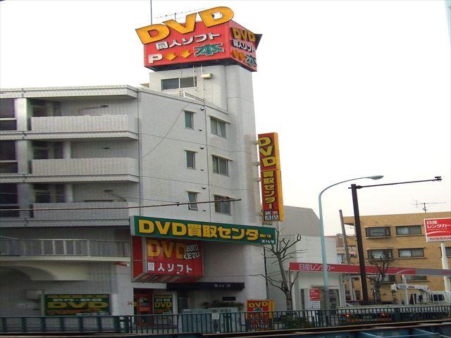 横浜書店 大鳥居店の店舗イメージ