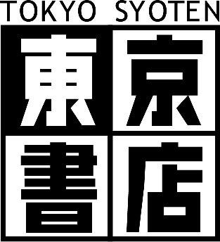 東京書店わらび店ロゴ画像