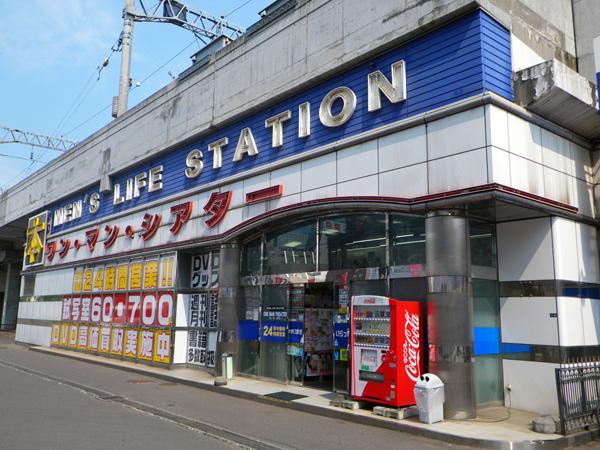ワンマンシアター高架下東1丁目店の店舗イメージ