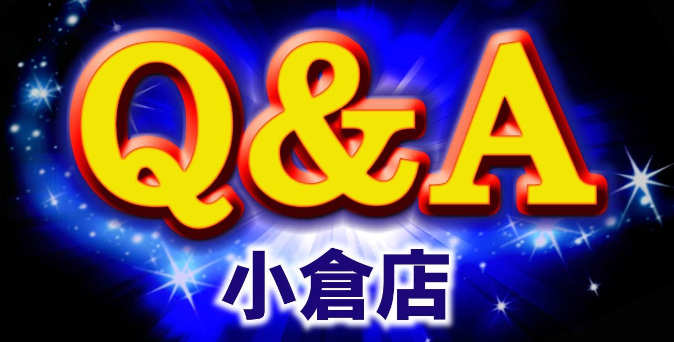 Q&A 小倉店