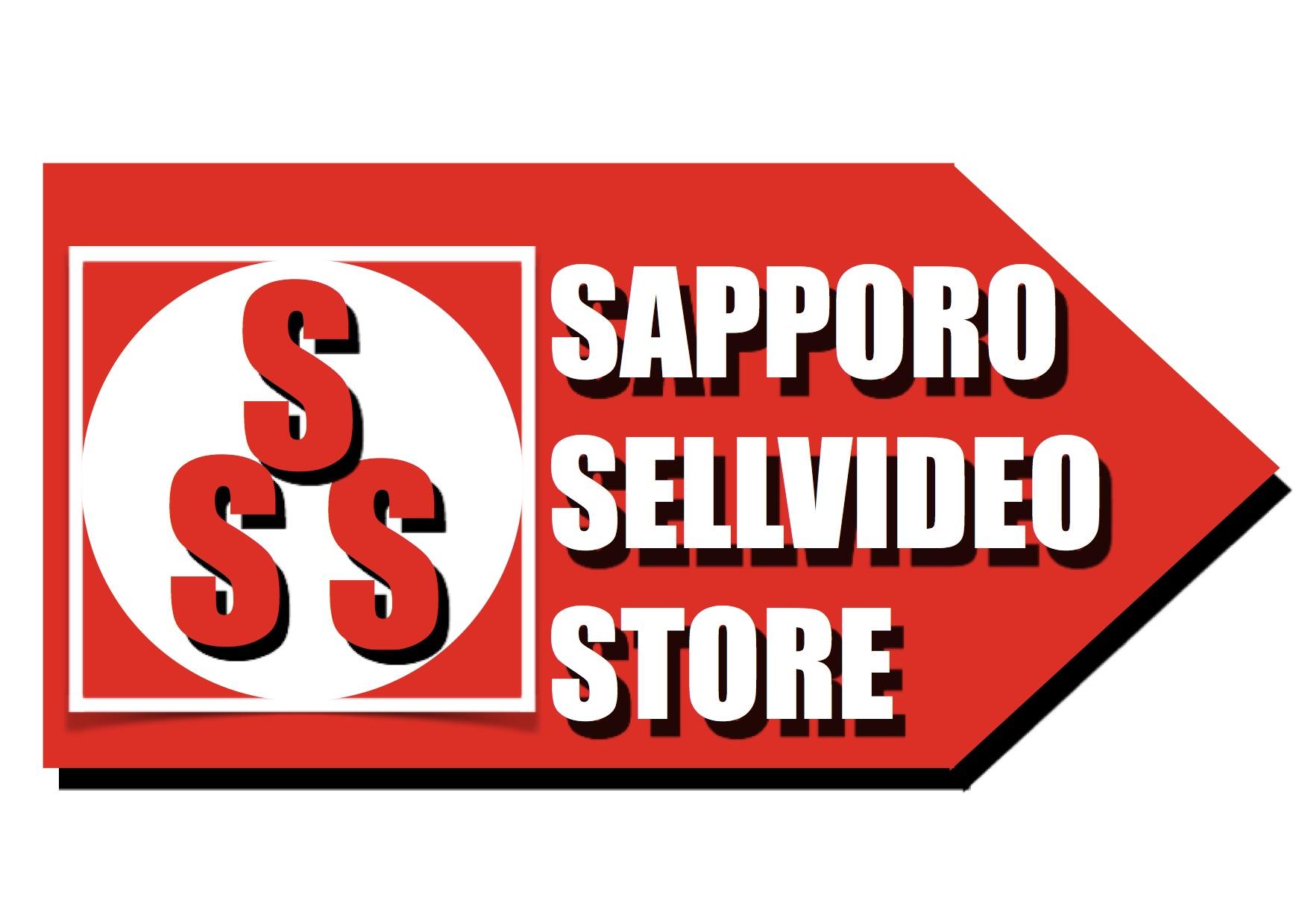 札幌セルビデオ販売ロゴ画像